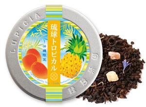 茶琉球トロピカル